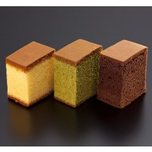 Chocolate Kasutera